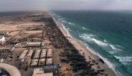على أي محيط تطل مدينة نواكشوط