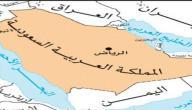 ما هي دول شبه الجزيرة العربية