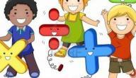 كيفية تعليم القراءة والكتابة للصف الأول الابتدائي