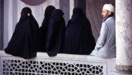 فوائد تعدد الزوجات في الإسلام