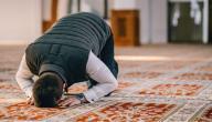 عدم التركيز في الصلاة