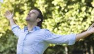 كيفية المحافظة على الجهاز التنفسي
