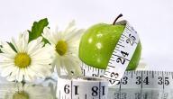 إنقاص الوزن بدون رياضة