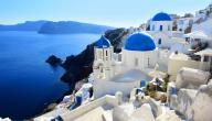 جزيرة سانتوريني في يونان