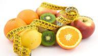 التخلص من الوزن الزائد بسرعة
