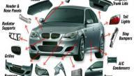 أجزاء السيارة وفوائدها