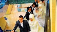 فوائد الزواج المبكر للشباب