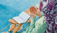 طريقة لختم القرآن في رمضان