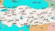 مدن شمال تركيا