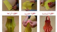 عمل فانوس رمضان بالورق