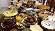 أجمل سفرة رمضانية