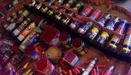 0b75eab734746 كيفية صنع حقيبة يد بسيطة - موضوع
