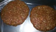 طريقة لحم البرجر