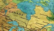 أين تقع كندا