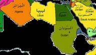 كم دولة في قارة آسيا