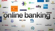أفضل البنوك الإلكترونية