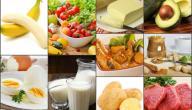 أكلات تنقص الوزن