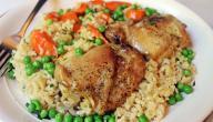 طريقة تحضير الأرز بالدجاج