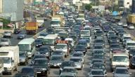 أسباب التلوث ونتائجه