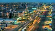 مدينة الأحساء السعودية