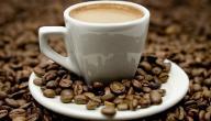 طريقة القهوة الإيطالية