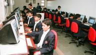 استخدام الحاسب الآلي في التعليم