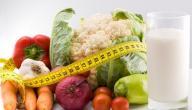 كيف اتبع حمية صحية