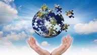 ظاهرة العولمة
