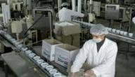 الصناعة بالمغرب