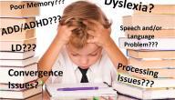 بحث عن صعوبات التعلم في القراءة والكتابة