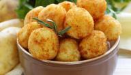طريقة كرات البطاطس المقلية