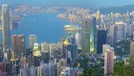 أكبر مدن العالم