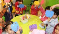 تحضير درس نموذجي لرياض الأطفال