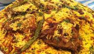 مطبق الدجاج الكويتي