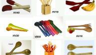 مكونات وأدوات المطبخ