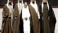 كم عدد أولاد الملك فهد