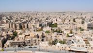 مساحة سوريا وعدد السكان