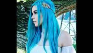 طريقة صبغ الشعر باللون الأزرق