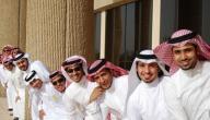 كم عدد السكان في السعودية