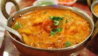 طريقة الأكل الهندي