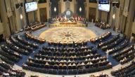 معوقات التضامن العربي