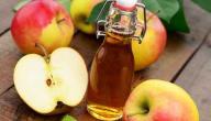 طريقة خل التفاح للتنحيف