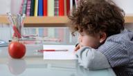 خصائص ذوي صعوبات التعلم
