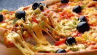 وصفة عمل البيتزا