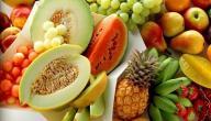 ما هي أنواع الفواكه