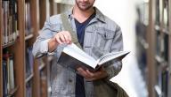 مقال عن أهمية التعليم