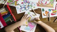 مفهوم التربية الفنية