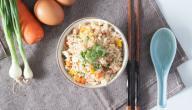 كيف أطبخ أرز صيني