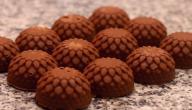 وصفات حلويات قوالب السيلكون