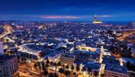وصف لمدينة الدار البيضاء